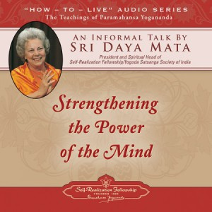 CD Strengthening the Power of the Mind DM