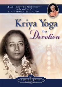 Kriya Yoga DVD