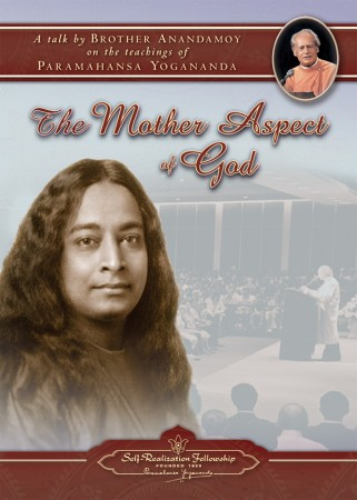 the-mother-aspect-of-god-dvd